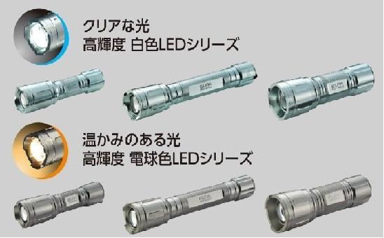 片手で照射範囲を変えられる「集散光フォーカス機能」を搭載! (写真は、上段左からDOP‐EP208、DOP‐EP209、DOP‐EP210。下段左からDOP‐EP211L、DOP‐EP212L、DOP‐EP213L)