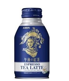 甘いだけではない、紅茶の味を楽しむ大人向けのティーラテ。