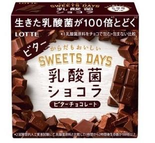 チョコが守ってくれるから、生きた乳酸菌が100倍とどく