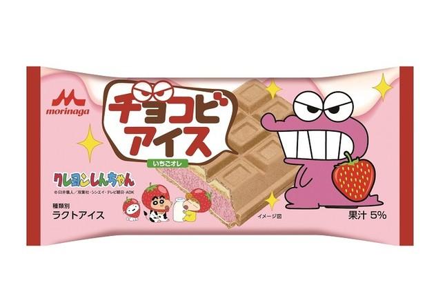 「チョコビアイス」商品化の第3弾
