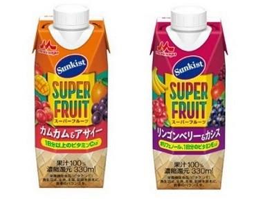 注目のスーパーフルーツ果汁を手軽に美味しく!