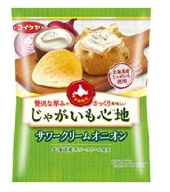 厚切りなのにさっくりとした食感と北海道産素材の醸し出す奥深い味わい