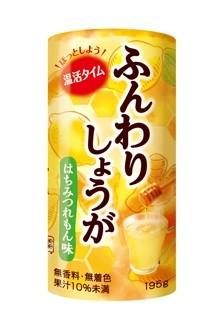 生姜は寒くなる季節にぴったりな食材