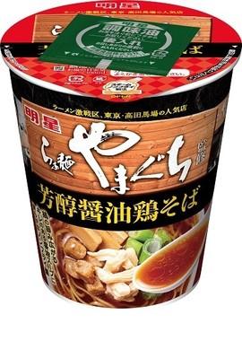 人気No.1メニュー「鶏そば」の味わいをカップめん化