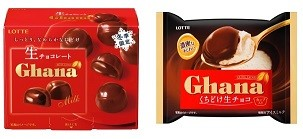 (左)ガーナ生チョコレート(右)ガーナくちどけ生チョコ