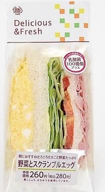 乳酸菌入りサンドイッチ!