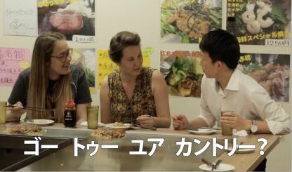 広島市内にいたポーランド人に滅茶苦茶な英語で話しかけ、きっかけをつかもうと必死の秋田くん