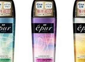 花王、初の「エプソムソルト」を配合した粉末タイプ入浴剤