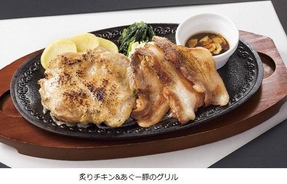 炙りチキン&あぐー豚のグリル