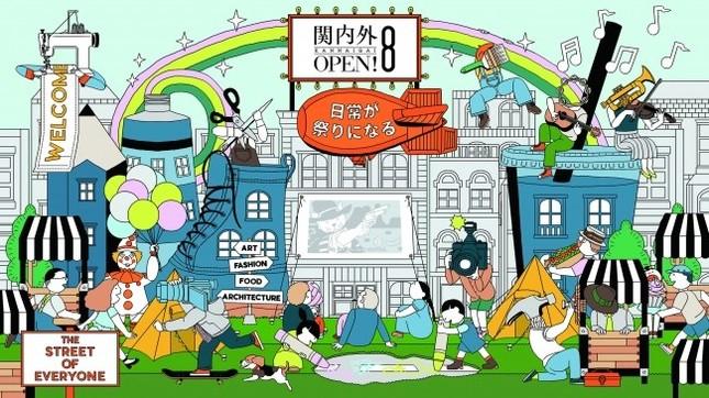 横浜市内で活躍するアーティスト、クリエーターのスタジオ約30拠点が参加