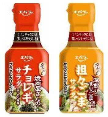(左)チョレギサラダ(右)担々ごまサラダ