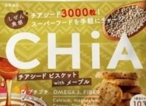 大塚食品、チアシードビスケット「しぜん食感 CHiA メープル」をセブンイレブンで数数量限定発売