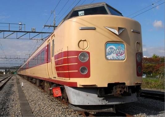 189系の神奈川満喫号で貨物線を走る(イメージ)