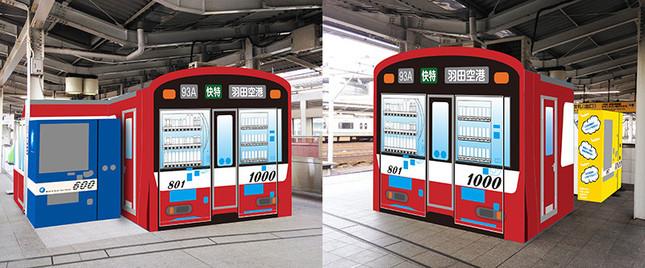 京急線横浜駅に設置された、電車ラッピング自販機