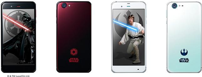 「STAR WARS mobile」のカラーバリエーション。(写真左から)「ダークサイド エディション」の正面、背面、「ライトサイド エディション」の正面、背面