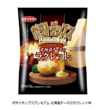 チーズの味わいがチップスと絶妙に絡み合う