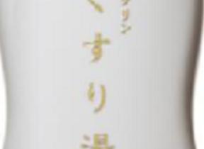 「バスクリン くすり湯」通販限定発売 「神経痛・腰痛・リウマチ」を和らげる