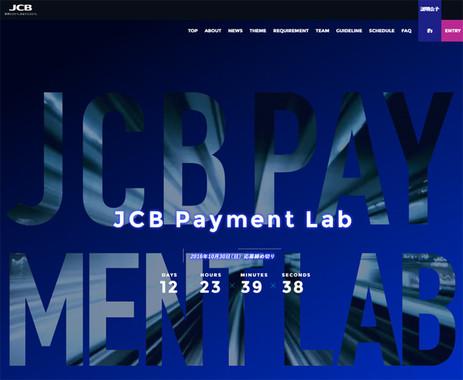 「JCB Payment Lab」公式サイト