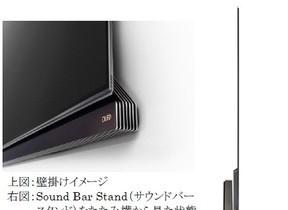 世界最大77型の有機EL「LG OLED TV」 狭額縁の大画面&極薄