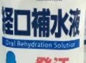 水分補給に最適な「ココカラファイン経口補水液」新発売