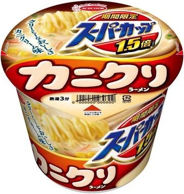 まろやかなスープ