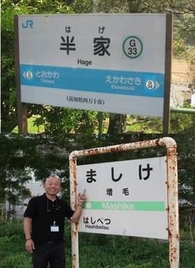 案内人はジパングプラザ支配人・寺田一義氏