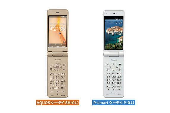 NTTドコモから発売される、16-17冬春モデル携帯電話の2機種