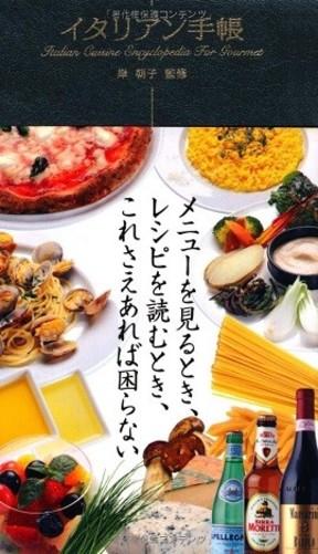 「世界パスタデ―」――売れているのが、おいしい料理だ 世界中で愛されているパスタの秘密