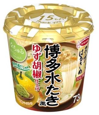 博多地鶏のスープにゆず胡椒がフワッと香る
