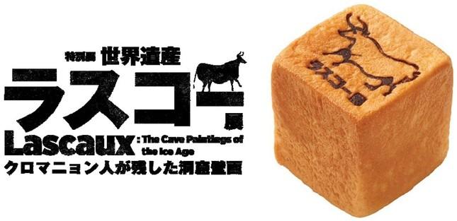 「オーロックス(原牛)」の焼き印が特徴