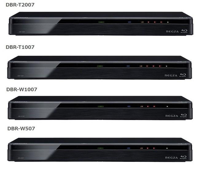 同時録画数とHDD容量で選べる4モデル
