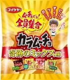 カラムーチョシリーズの味が1枚に「全員集合」 新商品「奇跡のミックス味」が予想外
