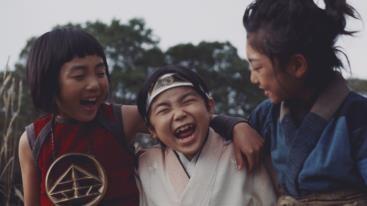 子ども三太郎のシーン