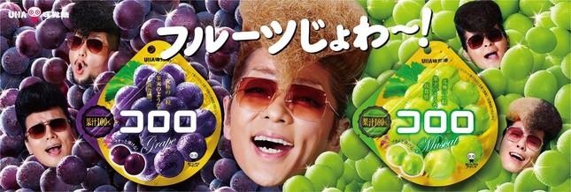 UHA味覚糖のグミ「コロロ」