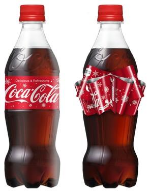 「コカ・コーラ」リボンボトル