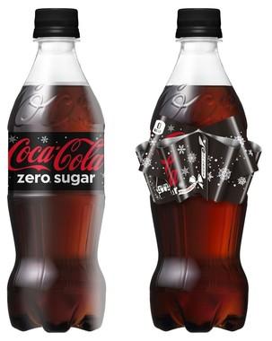 「コカ・コーラ ゼロ」のリボンボトル