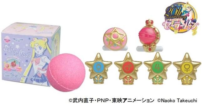 Oh!-egg(オーエッグ) 美少女戦士セーラームーン バスボール