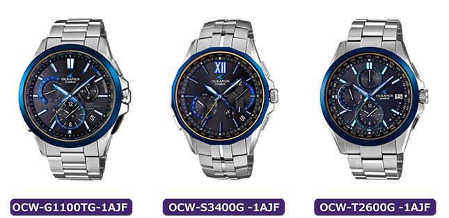 カシオ計算機の高級腕時計ブランド「OCEANUS」から16年11月に発売される、「Black Marble」シリーズの3商品