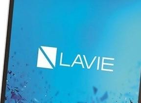 NEC、1万9800円で7型タブレット「LAVIE Tab E」
