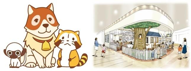 「世界名作劇場 Fan Fun Kitchen」イメージ