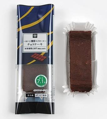 「チョコケーキ」