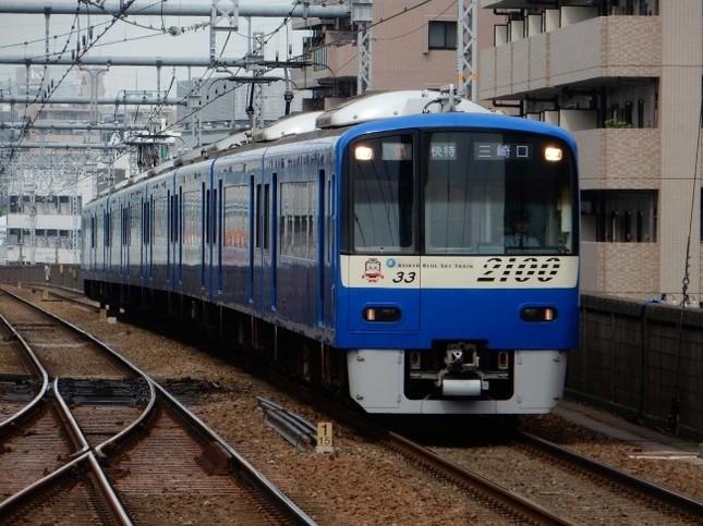 京急2100形「BLUE SKY TRAIN」をラッピング電車に