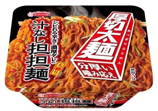 食べ応えのある太麺の汁なし担担麺