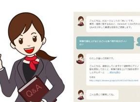 人間の知性を上回る「Q&A」システム誕生か OKWAVEのAIエージェント「あい」、本日サービス開始