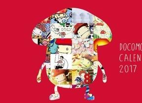 NTTドコモ「ドコモダケ」のカレンダーアート展 アーティスト12人の特別展示