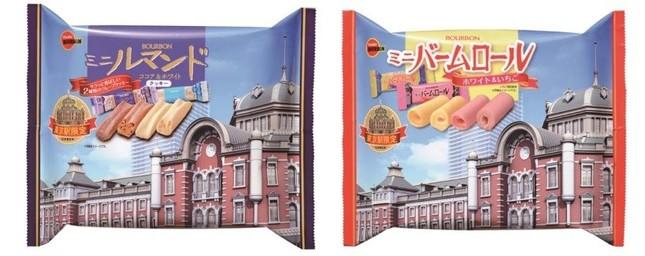 東京駅舎をパッケージに使用
