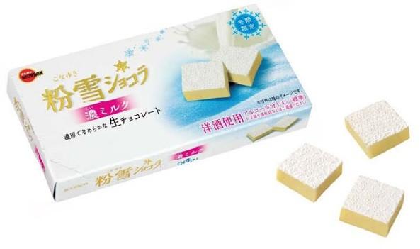 冬期にしか味わえないミルク感たっぷりの生チョコレート