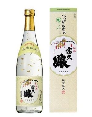 NHKの連続テレビ小説「べっぴんさん」タイトルロゴ許諾商品