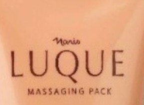 「つるつる、なめらかな肌触り」即実感 ナリス化粧品「ルクエ マッサージングパック」