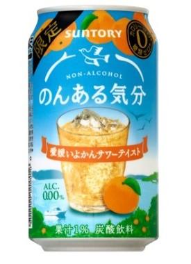 ノンアルコールでも果実サワーの風味